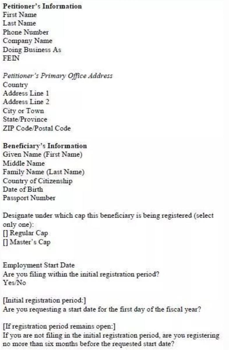 H1B电子注册